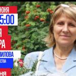 Тамара Трунилова рассказывает о секрете сохранения и приумножения русской культуры 2018-12-26 21-54-49